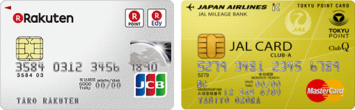 楽天カードやイオンカードはApple Storeで使える?