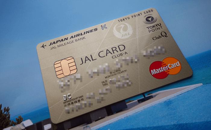 年会費を抑えてJALのマイルを貯めるならCLUB-Aカード