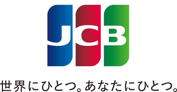 JCBオリジナルシリーズはJCBのプロパーカード